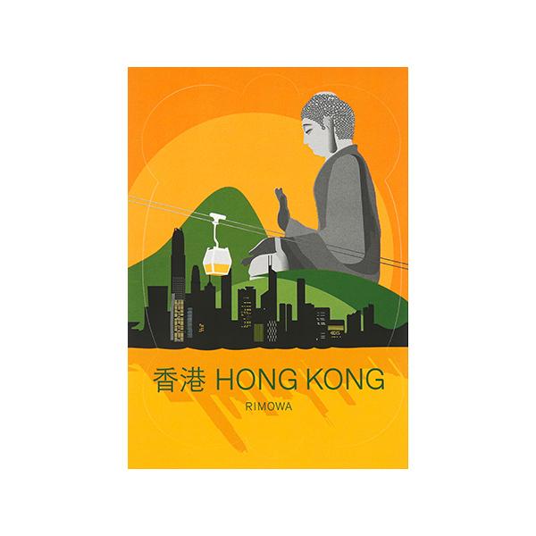 [리모와]HONG KONG LANDMARK 홍콩 50900320 리모와 정품 스티커