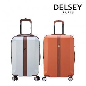 [델시]DELSEY - 프롬나드 70/25형 중형 여행용캐리어 하드캐리어