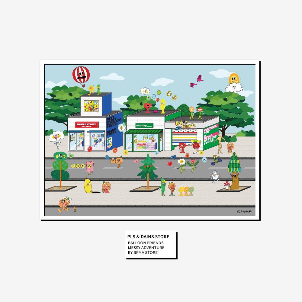 벌룬프렌즈 플리징스토어 포스터 - A4/A3/A2