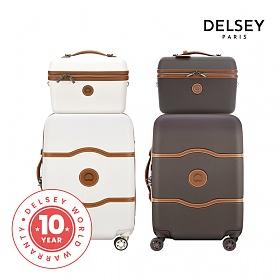 [델시]DELSEY - 샤틀렛 에어 55+BTY Case/2종세트 여행용캐리어 프리미엄 하드