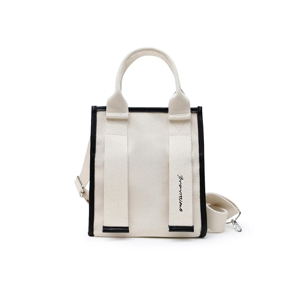 [브라비시모] 포니 (Pony) - 아이보리 토트백 크로스백 숄더백 여름가방 여성가방
