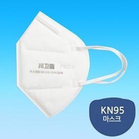 KN95 마스크 10매입 [3607]