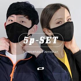 남녀공용 5장세트 교체필터100매 향균4중 필터교체형 마스크