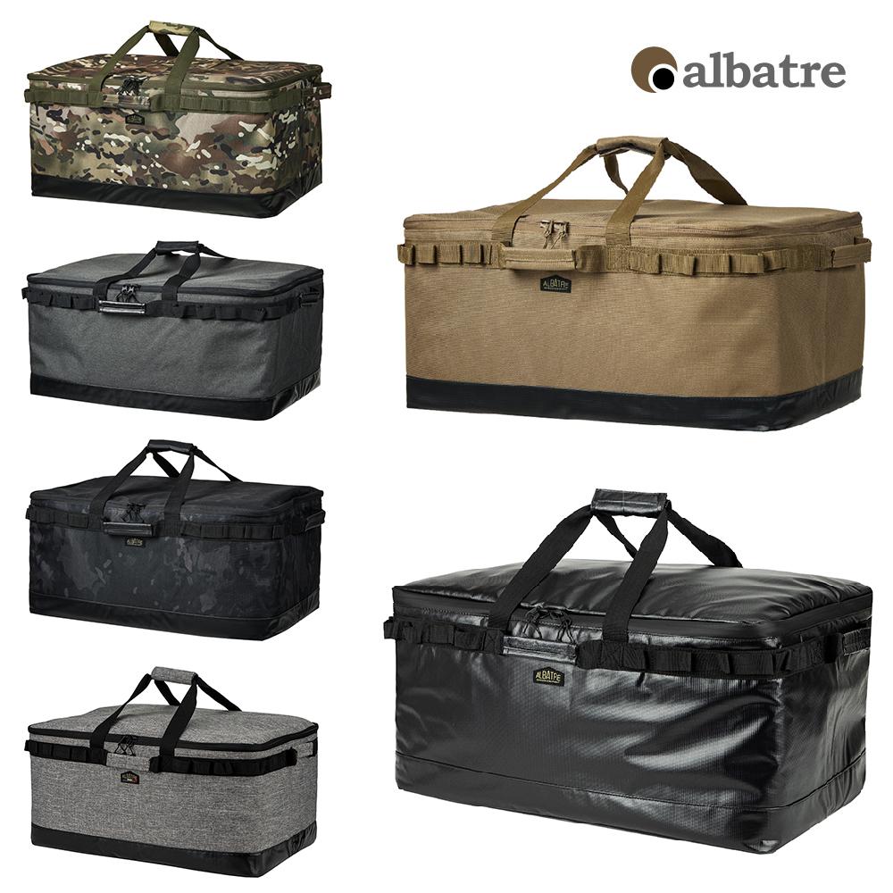 [illokorea] 알바트레 캠핑 멀티 수납 가방 대형 컨테이너 68L