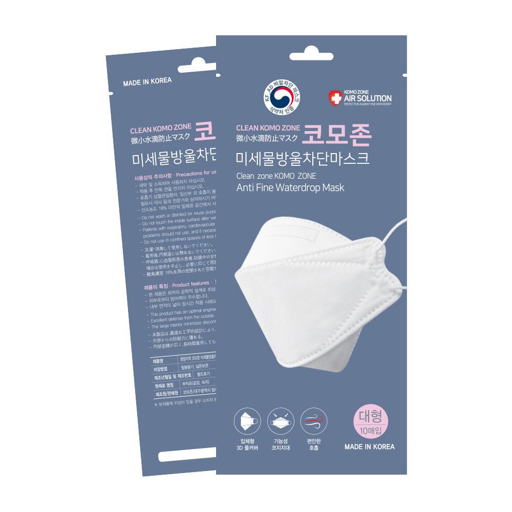 코모존 KF-AD 비말차단마스크 10매입x10개(100매)