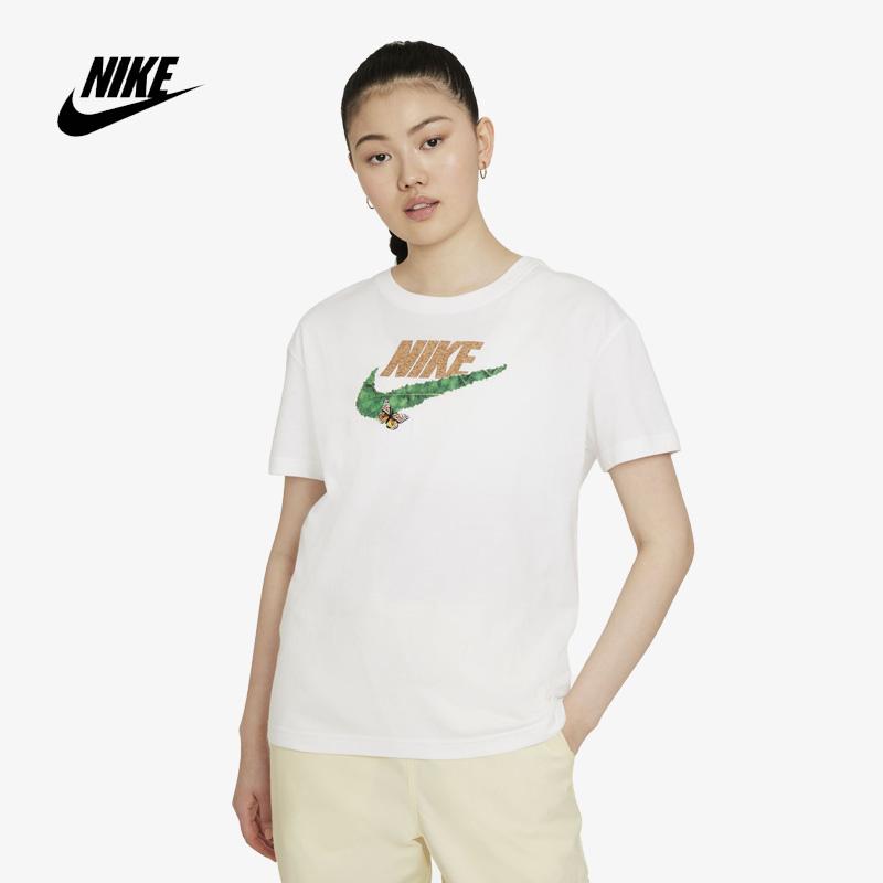 나이키 매장 정품 성인 여성 스포츠웨어 네이처 (DD1473-100)