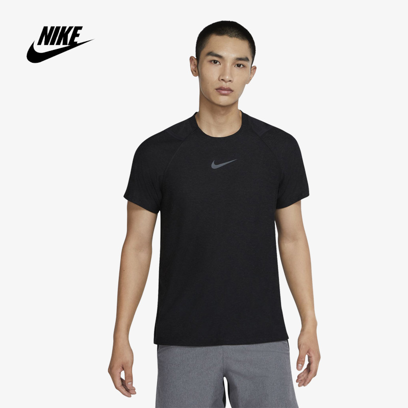나이키 매장 정품 성인 남성 프로 (CU4990-010)