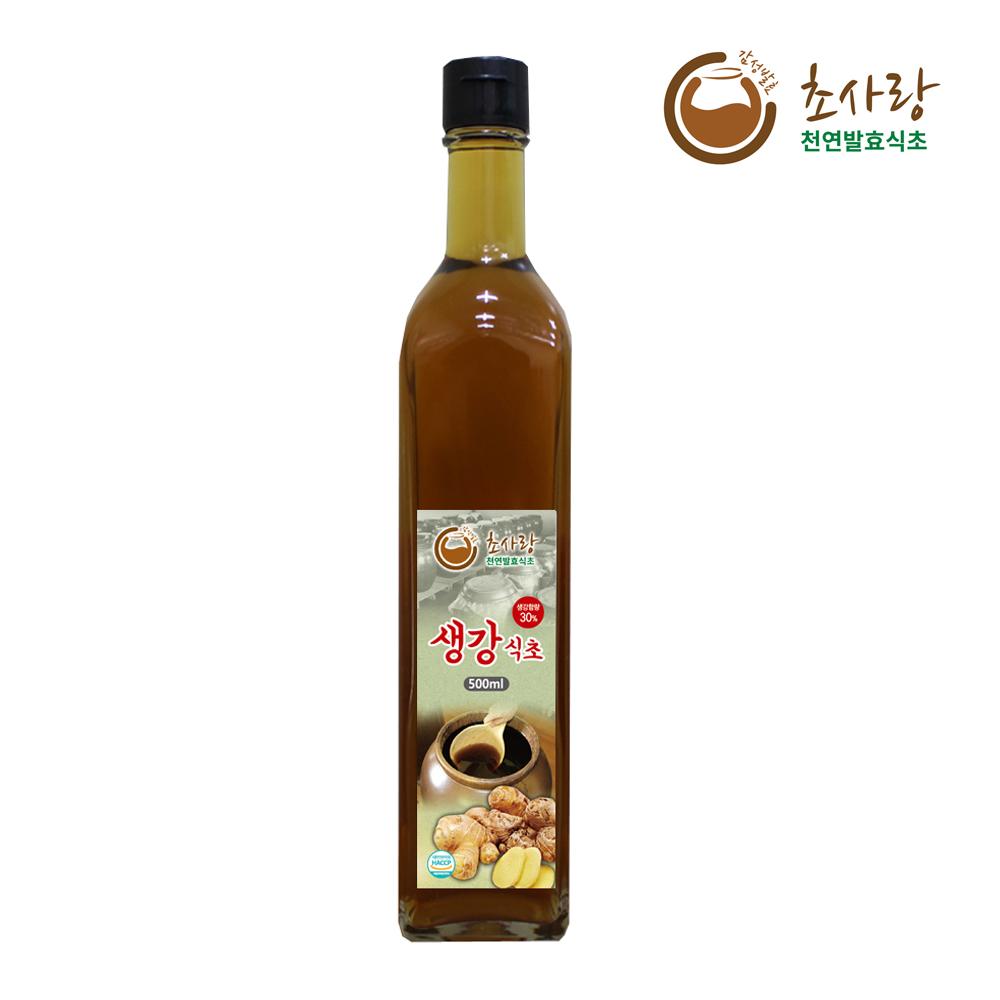 초사랑 천연발효식초 생강식초 500ml