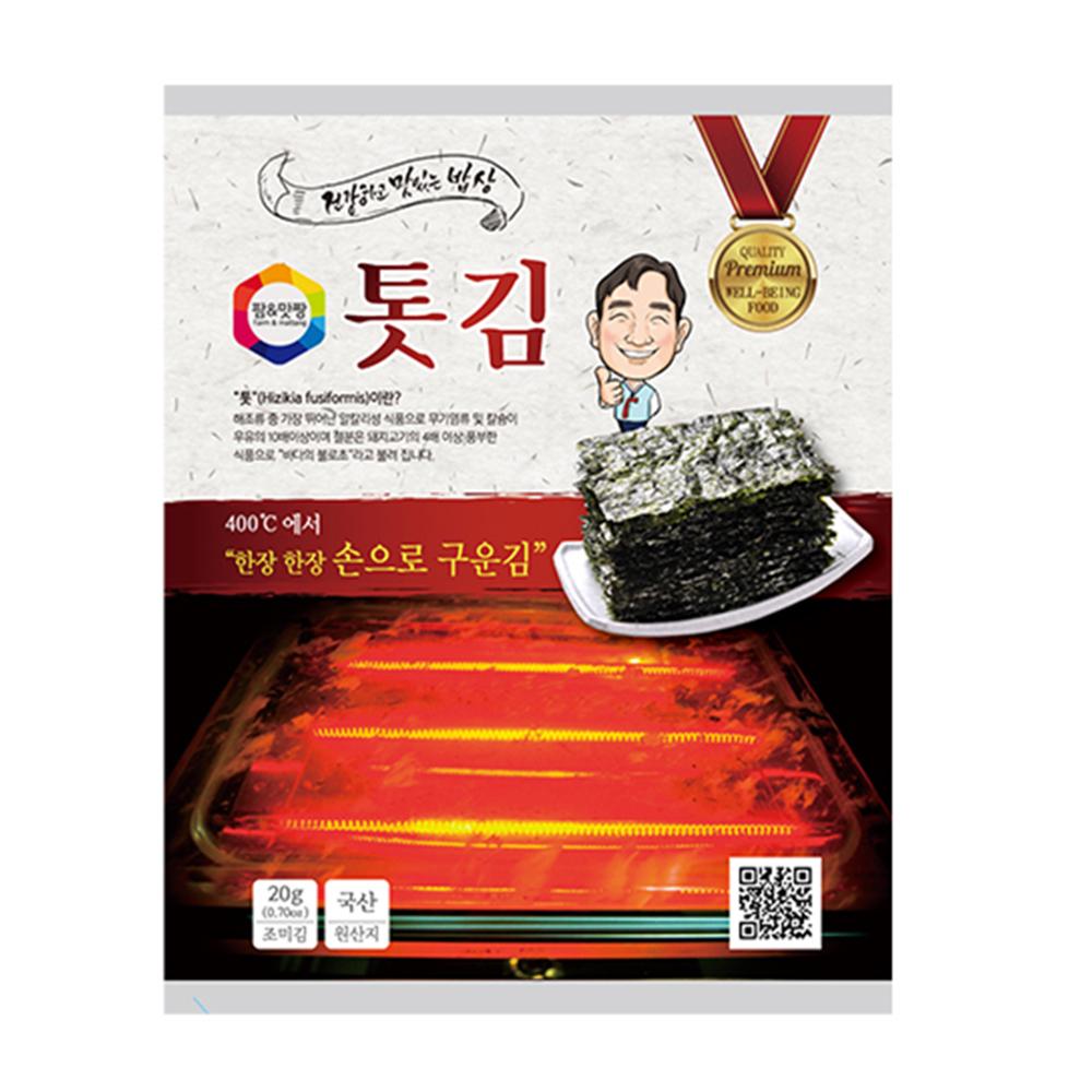 금성티케이 팜맛짱 톳김세트 20g x 10개