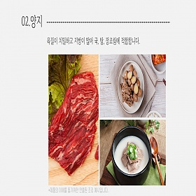 초심푸드 한우1++ No9 양지 300g (150g x 2개)