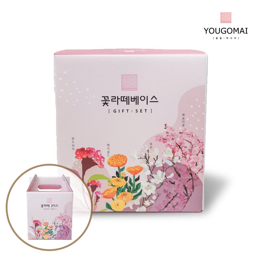 유고마이 꽃라떼 베이스 선물세트 50mlx16개입