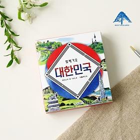 수브랜드 함께가요 대한민국 3D입체 관광안내책