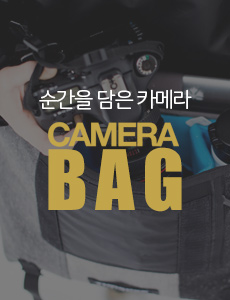 카메라 가방 모음전