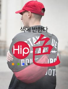 색상별 힙색&슬링백 모음전