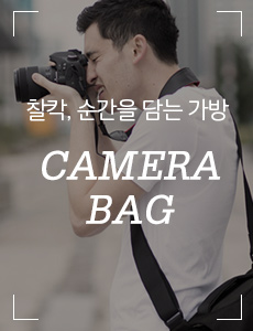 찰칵 순간을 담는 가방 (카메라가방 기획전)