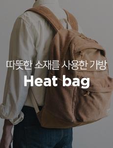 Heat Bag (겨울소재 가방 기획전)