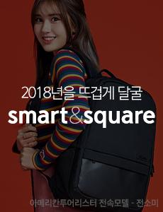 Smart & Square