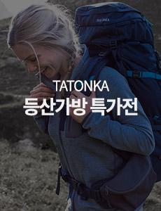 타톤카 등산가방 특가전
