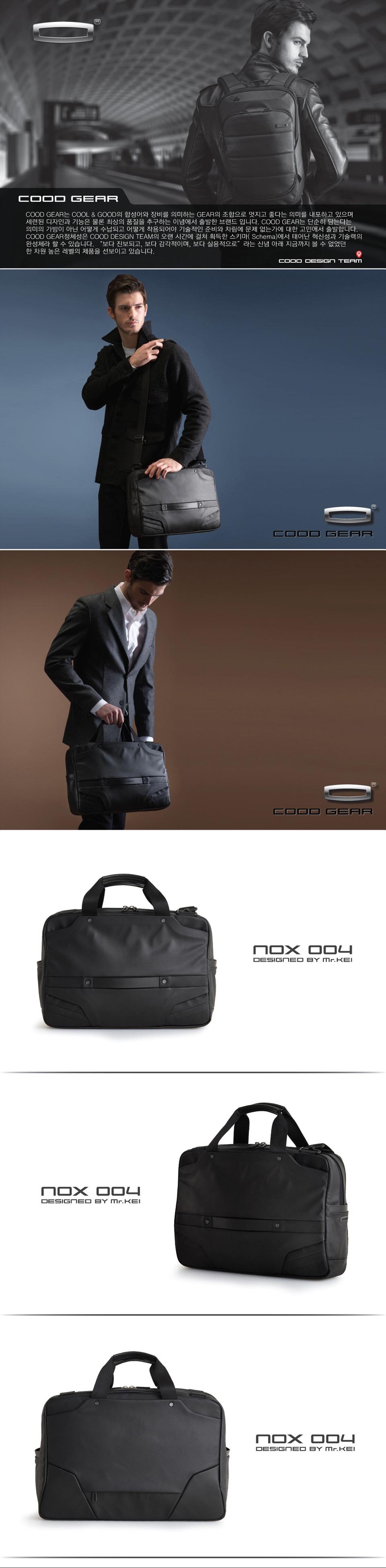 NOX004_1.jpg