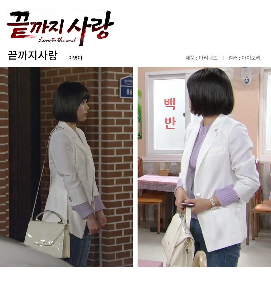 마리넷뜨-끝까지사랑 이영아.jpg