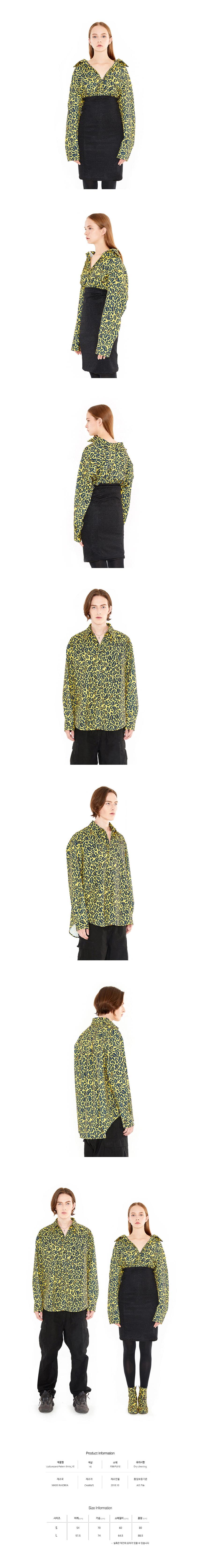 Lip&Leopard Pattern Shirts.jpg