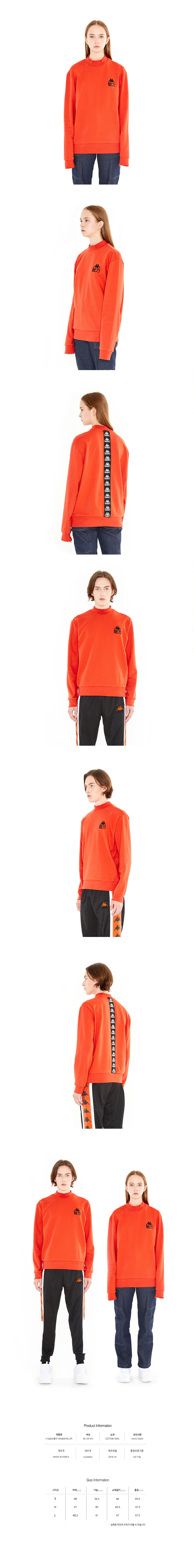 x Kappa 魅力 Sweatshirts_OR.jpg