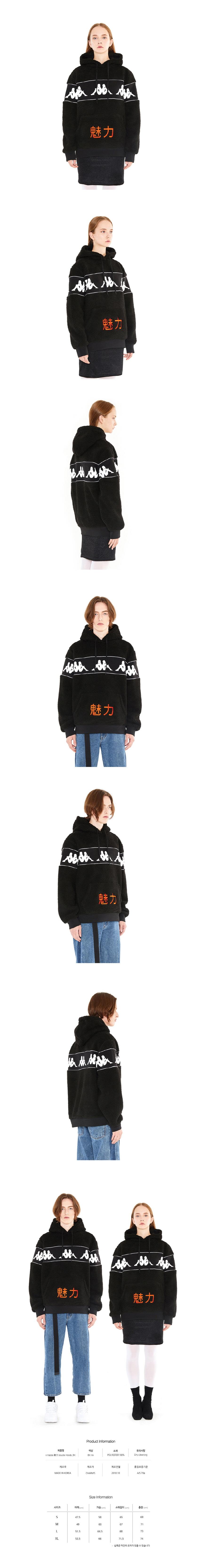 x Kappa 魅力 boucle Hoody_BK.jpg