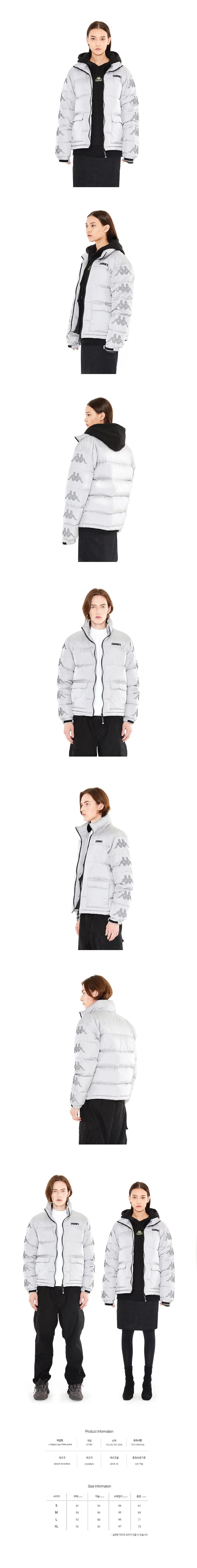 x Kappa Logo Puffer jacket_GY.jpg