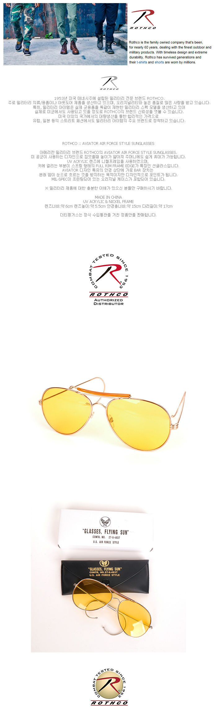 AIR FORCE STYLE SUNGLASS (YELLOW)