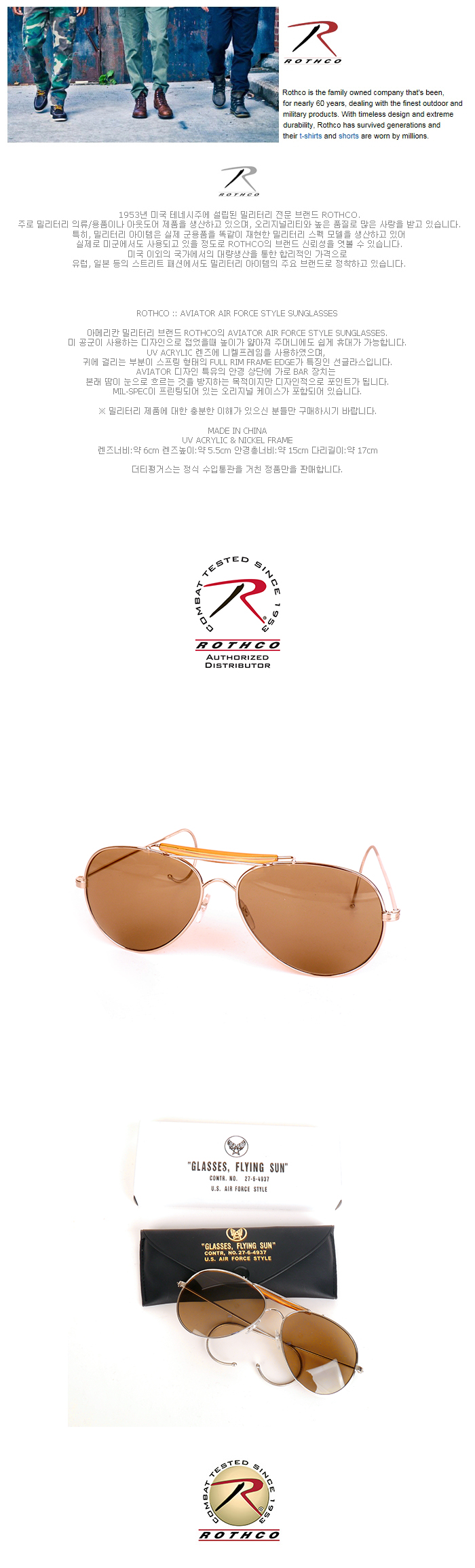 AIR FORCE STYLE SUNGLASS (BROWN)