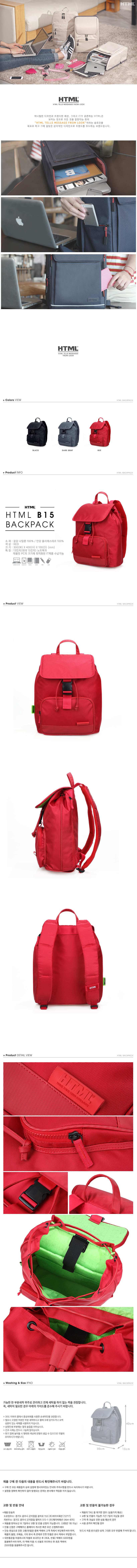 [에이치티엠엘]HTML - B15 Backpack (Dark Red) (JHD5BG15N205F0)_백팩추천