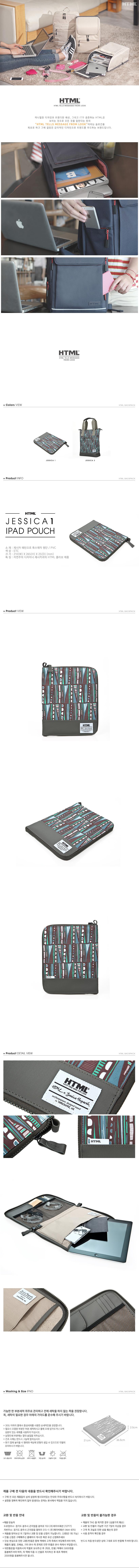[에이치티엠엘]HTML - JESSICA 1 iPad pouch (JHD3BG01P900F0)_아이패드파우치