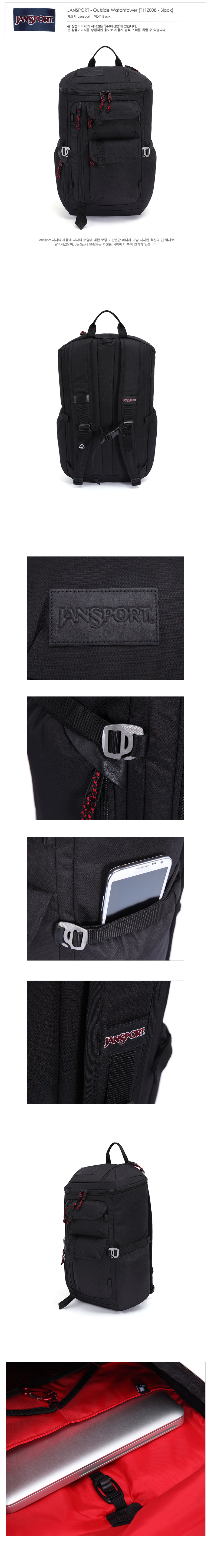 [잔스포츠]JANSPORT - Outside Watchtower (T11Z008 - Black)