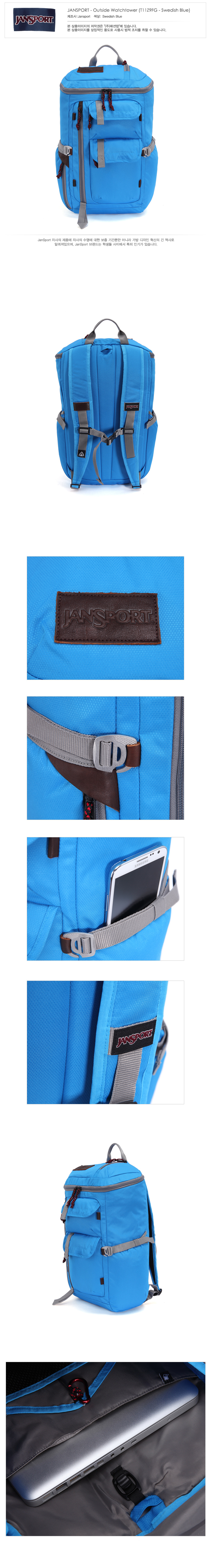 [잔스포츠]JANSPORT - Outside Watchtower (T11Z9FG - Swedish Blue)