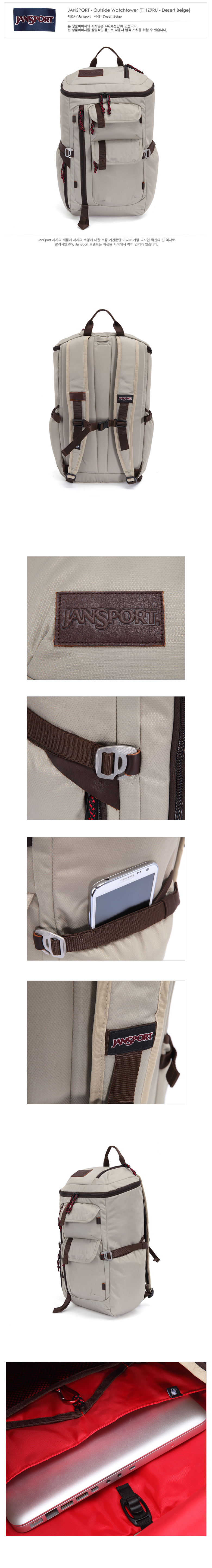 [잔스포츠]JANSPORT - Outside Watchtower (T11Z9RU - Desert Beige)