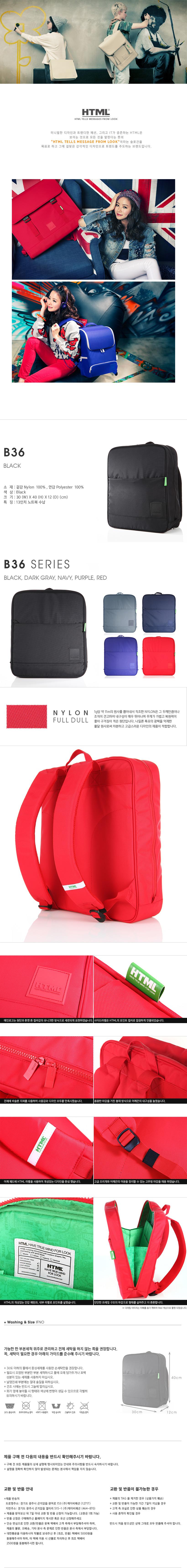 [에이치티엠엘]HTML - B36 backpack (Black)_인기백팩