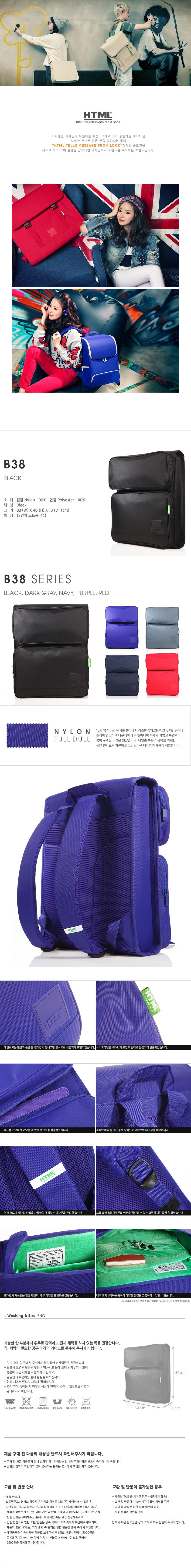 [에이치티엠엘]HTML - B38 backpack (Black)_인기백팩