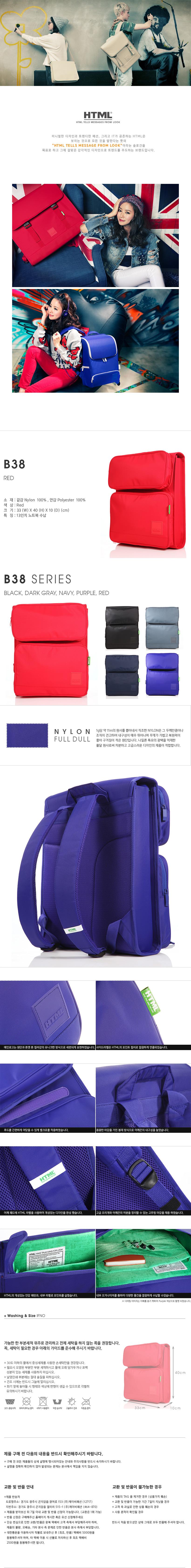 [에이치티엠엘]HTML - B38 backpack (Red)_인기백팩