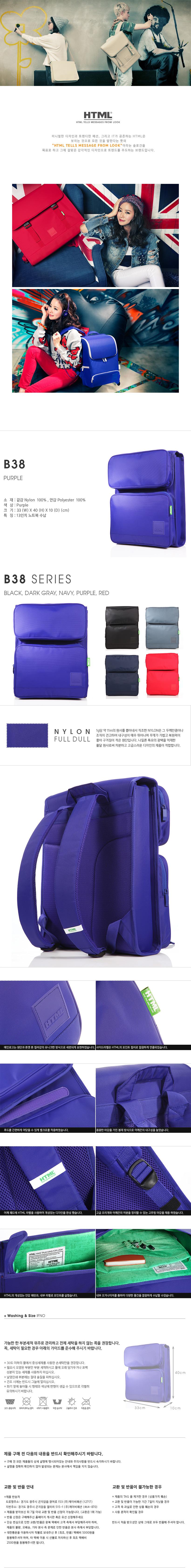 [에이치티엠엘]HTML - B38 backpack (Purple)_인기백팩