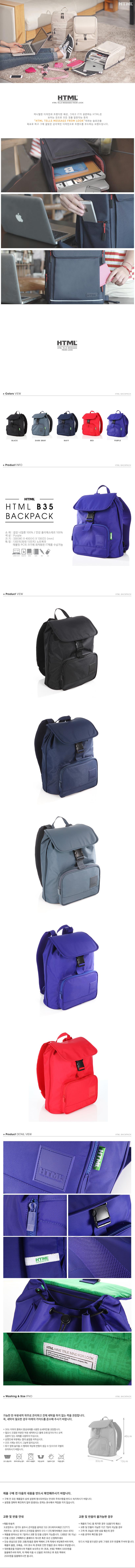 [에이치티엠엘]HTML - B35 backpack (Purple)_인기백팩