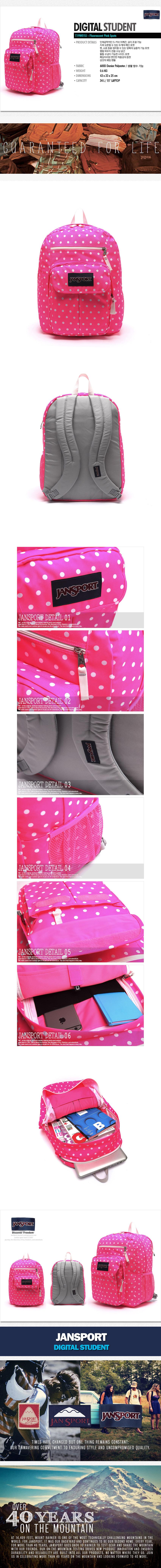 [잔스포츠]JANSPORT - 디지털 스튜던트 (T19W01U - Fluorescent Pink Spots) 잔스포츠코리아 정품 AS가능