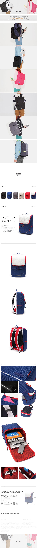 [에이치티엠엘]HTML-NEW H7 (2015) Backpack  (UNION JACK)_백팩,신학기