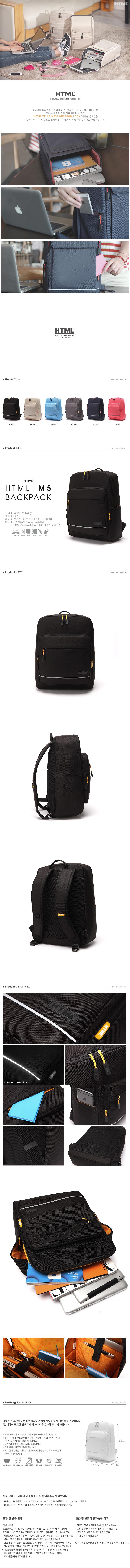 [에이치티엠엘]HTML-M5 (2015) Backpack (BLACK)_데이백 백팩