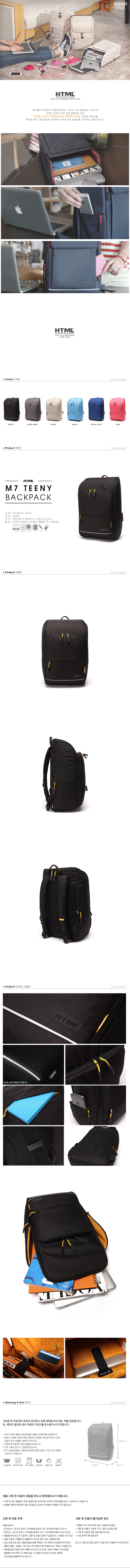 [에이치티엠엘]HTML-M7 WOMAN TEENY (2015) Backpack (BLACK) 티니 백팩