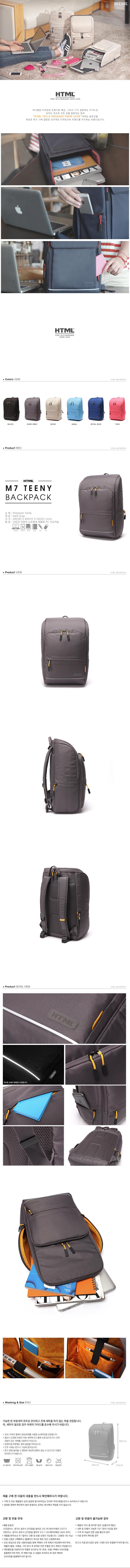[에이치티엠엘]HTML-M7 WOMAN TEENY (2015) Backpack (DK.GRAY) 티니 백팩