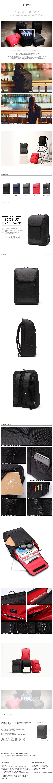 ★단독판매사은품★[에이치티엠엘]HTML - Edge U7 Backpack (BLACK) 엣지 백팩 신학기 학생