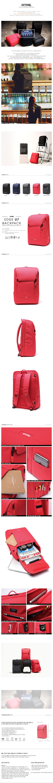 ★단독판매사은품★[에이치티엠엘]HTML - Edge U7 Backpack (FLAMINGO) 엣지 백팩 신학기 학생
