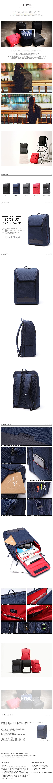 ★단독판매사은품★[에이치티엠엘]HTML - Edge U7 Backpack (NAVY) 엣지 백팩 신학기 학생