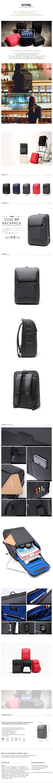 ★단독판매사은품★[에이치티엠엘]HTML - Edge U7 Backpack (DK.GRAY) 엣지 백팩 신학기 학생