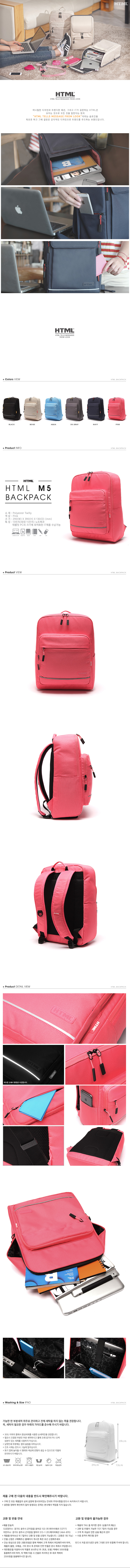 [에이치티엠엘]HTML - M5 Backpack (PINK) 데이백 백팩